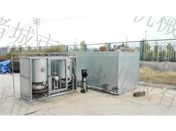 Boiler applications in the field of electromagnetic fields